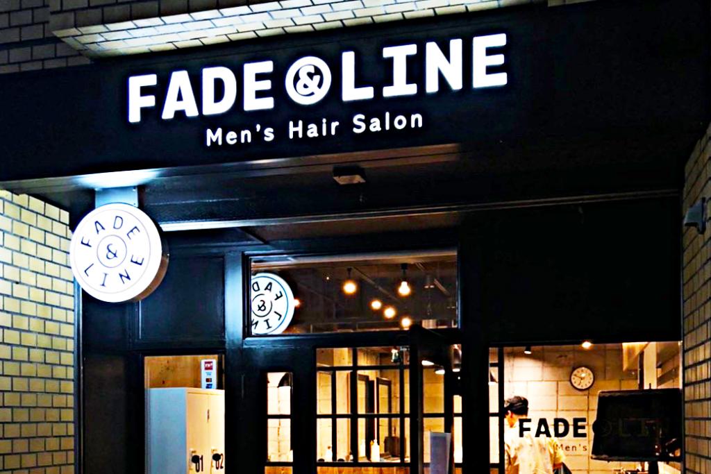 AB&Company初のメンズサロン「FADE&LINE」